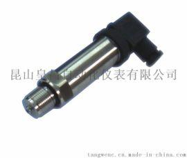 HCMP131恒压供水压力变送器