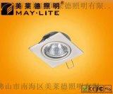 可替換光源天花燈系列        ML-406A