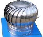 A600型无动力换气扇屋顶自然通风器自然抽力器风帽