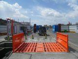 徐州工地專用基坑式洗輪機