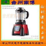 浙江南博 注塑模具精密加工 搅拌机塑料模具 咖啡机塑料模具 注塑成型加工