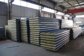 保定旭硕彩钢厂家直销保温岩棉彩钢板,净化板