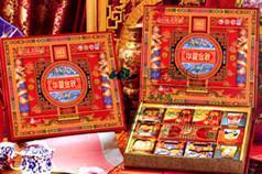 厂家定做环保纸质  精致礼品包装月饼盒
