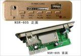 MP3解碼板 (NSR-605)
