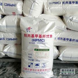 羟丙基甲基纤维素 HPMC高粘度 建筑水泥专用 粘度20万