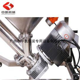 厂家供应螺旋上料机 粉剂上料机 粉末上料机 螺杆上料机