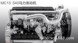 202V25919-0003 重汽MC11發動機 高壓橡膠套 廠家直銷價格圖片