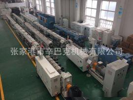 PVC双管挤出机生产设备,PVC塑料挤出生产线