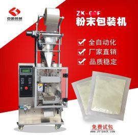 【厂家促销】食品粉末包装机小剂量调味粉粉剂包装机咖啡粉包装机