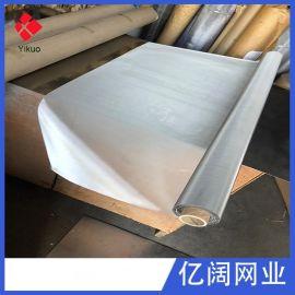 316金属不锈钢丝网 230目超薄平织织网 100目不锈钢网厂家直销