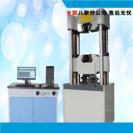 特价 液压抗拉抗压性材料试验机 万能拉力试验机
