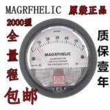 MAGRFHELIC压差表 差压计 暖通空调过滤网压差计 圆盘指针差压表