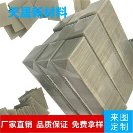 LED 光伏陶瓷片 高导热垫片图纸定制加工 氧化铝陶瓷片氮化铝陶瓷
