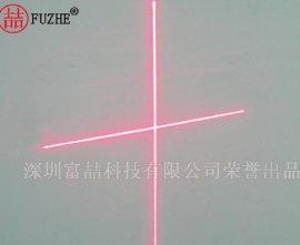 十字激光模组镭射头(FU650C5-BD9)