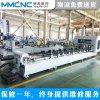 铝幕墙高速双工作台數控加工中心 工业铝加工設備
