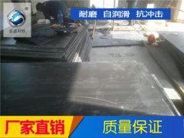 嘉盛利特抗静电UPE板 高分子聚乙烯衬板 导电UPE板材 PE衬板