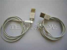 苹果iphone5数据线屏蔽罩激光点焊机