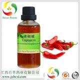 辣椒油树脂 辣椒油 日化精油 品质优