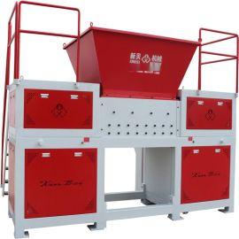 供应生活垃圾撕裂机 废纸撕裂机 新贝机械XB-D1000型双轴撕碎机