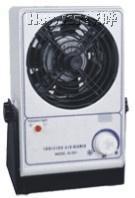 离子风机(SL-001)