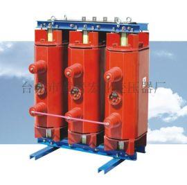 35kv干式变压器生产厂家(黄岩宏业变压器厂13968402557)