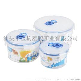 厂家直销 悠悦圆形真空盒 微波 密封保鲜盒 冰箱储物盒 3套装
