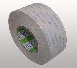 供应日东GA608双面胶带无纺布胶带 NITTO工业胶带