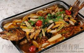 广州哪里有特色的万州烤鱼培训学校,正宗的重庆烤鱼制作培训机构哪里有,深圳哪里可以学做万州烤鱼制作技术