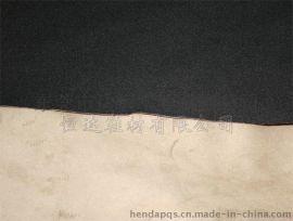 白色鸡皮绒火焰复合150g黑色涤纶佳积布女靴服装面料
