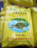 嘉盛鱉配合料稚鱉、幼鱉、成鱉