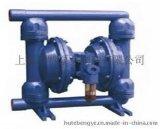 供应 不锈钢四氟QBY气动隔膜泵