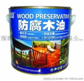深圳木香油饰天然防腐木油供应商