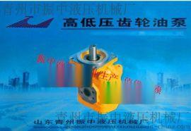 高压齿轮油泵CBGJ2063山东厂家可加工定做
