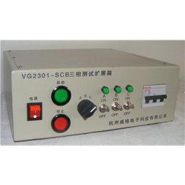 三相泄漏电流测试仪由威格电子推荐