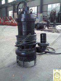 贵州潜水抽沙泵,耐磨抽沙泵,贵州抽沙泵厂家