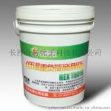 深圳低温润滑脂/超低温润滑脂厂家 深圳低温润滑脂价格