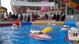 儿童游乐设施方向盘遥控船