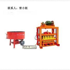 广州热销砖机 水泥制砖机厂家 半自动砖机