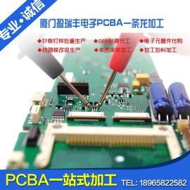 福建电子厂家供应工控电器线路板PCB抄板设计,PCBA加工制造服务