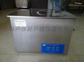 SCQ-7201E双频多功能超声波清洗机