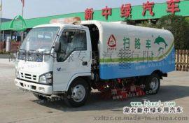 庆铃五十铃XZL5070TSLQ4 型5方扫路车、道路清扫车