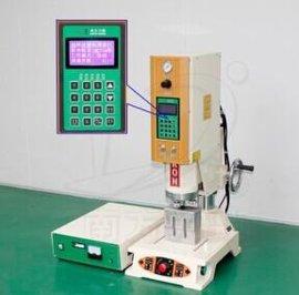 超声波焊接机,超音波熔接机,标准常用型超声塑料焊接机