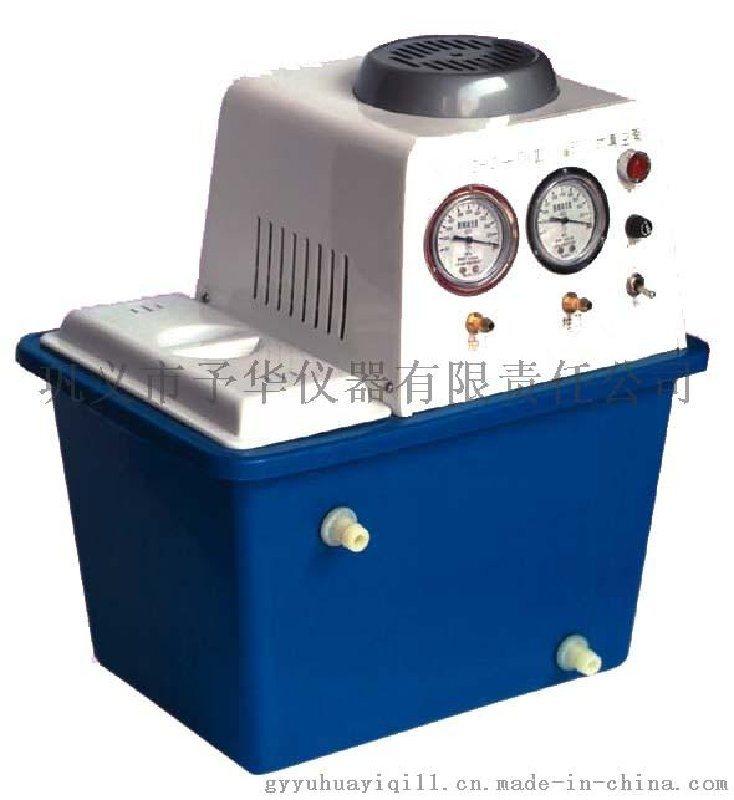台式循环水真空泵 高效节能防腐双抽真空泵