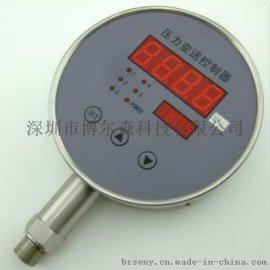 数字显示压力控制器 电子压力控制器