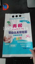 680g超能汰渍洗衣粉皂粉复合彩印袋自动包装卷膜厂家