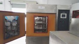 二手冷热冲击试验箱低价转让,二手冷热冲击试验机