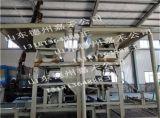 匀质板成型一体化设备及匀质板切割设备厂家