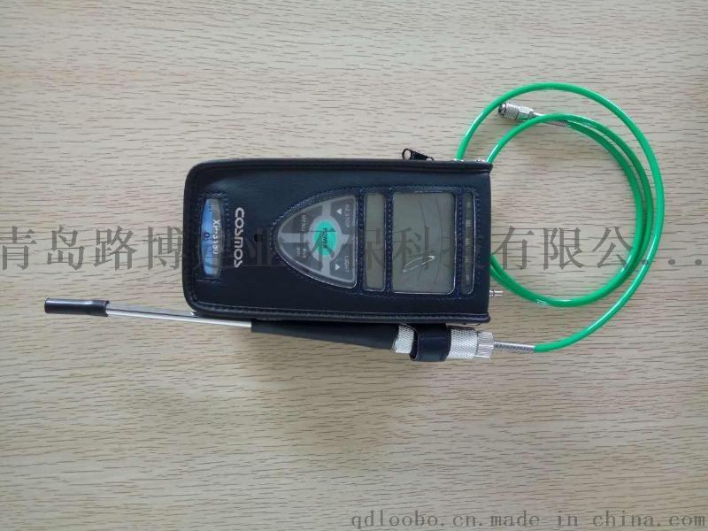 日本新宇宙青島路博XP-3180氧氣檢測儀