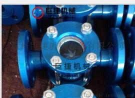 碳钢叶轮视镜 油动指示器 水流指示器不锈钢叶轮视镜