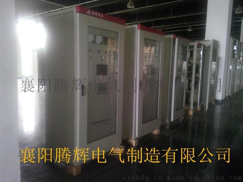 優質同步電機勵磁櫃的供應商簡介 KGL同步電機勵磁櫃安裝調試